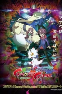 Digimon Ghost Game Online
